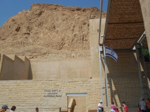 The entrance to Masada before taking the cable car to the top.