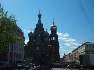 First view of Spilled Blood Church